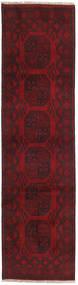 Afghan Matto 73X282 Itämainen Käsinsolmittu Käytävämatto (Villa, Afganistan)