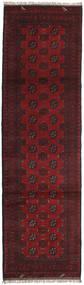 Afghan Rug 78X278 Authentic  Oriental Handknotted Hallway Runner  Dark Red/Dark Brown (Wool, Afghanistan)