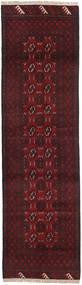 Afghan Matta 76X279 Äkta Orientalisk Handknuten Hallmatta Mörkbrun/Mörkröd (Ull, Afghanistan)