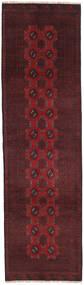 Afghan Rug 78X280 Authentic  Oriental Handknotted Hallway Runner  Dark Red/Dark Brown (Wool, Afghanistan)