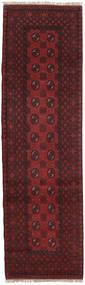 Afghan Matto 82X285 Itämainen Käsinsolmittu Käytävämatto (Villa, Afganistan)