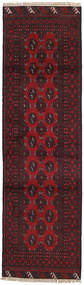 アフガン 絨毯 76X277 オリエンタル 手織り 廊下 カーペット 濃い茶色/深紅色の (ウール, アフガニスタン)