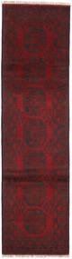 Afgan Dywan 75X281 Orientalny Tkany Ręcznie Chodnik Ciemnoczerwony/Czarny (Wełna, Afganistan)