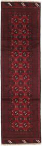 Afgan Dywan 77X279 Orientalny Tkany Ręcznie Chodnik Ciemnoczerwony/Ciemnobrązowy (Wełna, Afganistan)