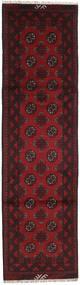 Afghan Matto 76X282 Itämainen Käsinsolmittu Käytävämatto Tummanpunainen/Tummanruskea (Villa, Afganistan)