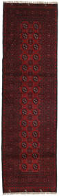 アフガン 絨毯 82X289 オリエンタル 手織り 廊下 カーペット 深紅色の/濃い茶色 (ウール, アフガニスタン)