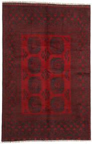 アフガン 絨毯 157X235 オリエンタル 手織り 深紅色の/濃い茶色/赤 (ウール, アフガニスタン)