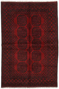 Afghan Rug 160X244 Authentic  Oriental Handknotted Dark Brown/Dark Red (Wool, Afghanistan)