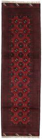 Afgan Dywan 79X278 Orientalny Tkany Ręcznie Chodnik Ciemnoczerwony/Ciemnobrązowy (Wełna, Afganistan)