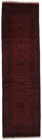 Afghan Tapis 80X284 D'orient Fait Main Tapis Couloir Marron Foncé/Rouge Foncé (Laine, Afghanistan)