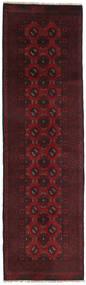 アフガン 絨毯 79X280 オリエンタル 手織り 廊下 カーペット 濃い茶色/深紅色の (ウール, アフガニスタン)
