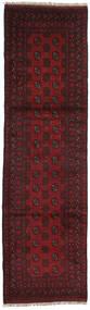 Afghan Matta 81X292 Äkta Orientalisk Handknuten Hallmatta Mörkröd/Mörkbrun (Ull, Afghanistan)