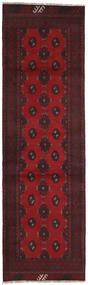 Afghan Rug 81X277 Authentic  Oriental Handknotted Hallway Runner  Dark Brown/Dark Red/Crimson Red (Wool, Afghanistan)