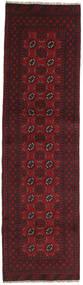 Afghan Matto 77X287 Itämainen Käsinsolmittu Käytävämatto Tummanpunainen/Tummanruskea (Villa, Afganistan)