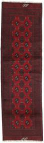 Afghan Matto 80X280 Itämainen Käsinsolmittu Käytävämatto Tummanpunainen/Tummanruskea (Villa, Afganistan)