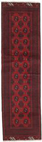 アフガン 絨毯 77X278 オリエンタル 手織り 廊下 カーペット 深紅色の/濃い茶色 (ウール, アフガニスタン)
