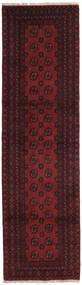 Afghan Vloerkleed 79X288 Echt Oosters Handgeknoopt Tapijtloper Donkerbruin/Donkerrood (Wol, Afghanistan)