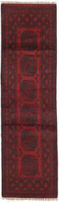Afgan Dywan 79X279 Orientalny Tkany Ręcznie Chodnik Ciemnoczerwony/Czarny (Wełna, Afganistan)