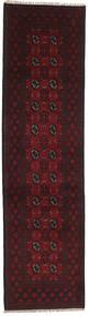 Afghan Vloerkleed 72X279 Echt Oosters Handgeknoopt Tapijtloper Donkerbruin/Donkerrood (Wol, Afghanistan)