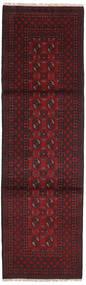 アフガン 絨毯 79X273 オリエンタル 手織り 廊下 カーペット 深紅色の/濃い茶色 (ウール, アフガニスタン)