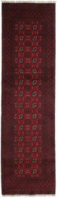 Afgan Dywan 78X287 Orientalny Tkany Ręcznie Chodnik Ciemnoczerwony/Ciemnobrązowy (Wełna, Afganistan)