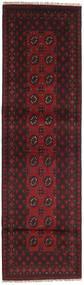 アフガン 絨毯 77X274 オリエンタル 手織り 廊下 カーペット 深紅色の/濃い茶色 (ウール, アフガニスタン)