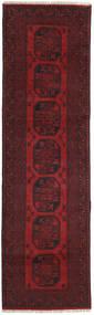 Afghan Rug 78X283 Authentic  Oriental Handknotted Hallway Runner  Dark Red (Wool, Afghanistan)