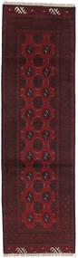 Afghan Rug 78X272 Authentic  Oriental Handknotted Hallway Runner  Dark Red/Dark Brown (Wool, Afghanistan)