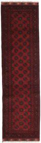 Afghan Alfombra 80X289 Oriental Hecha A Mano Rojo Oscuro/Marrón Oscuro (Lana, Afganistán)