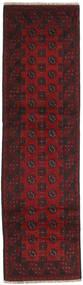 Afghan Rug 76X284 Authentic  Oriental Handknotted Hallway Runner  Dark Red/Dark Brown (Wool, Afghanistan)