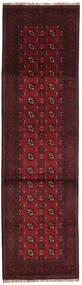 Afghan Matta 78X288 Äkta Orientalisk Handknuten Hallmatta Mörkröd/Mörkbrun (Ull, Afghanistan)