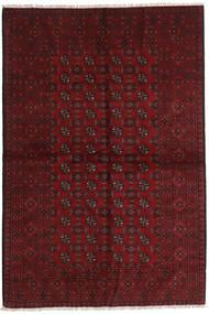 Afgan Dywan 158X236 Orientalny Tkany Ręcznie Ciemnoczerwony (Wełna, Afganistan)