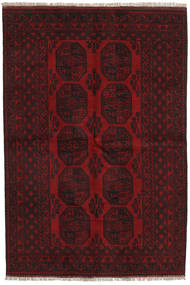 Afghan Rug 158X233 Authentic  Oriental Handknotted Dark Brown/Dark Red (Wool, Afghanistan)