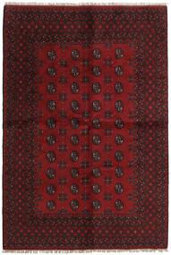 Afghan Rug 156X232 Authentic  Oriental Handknotted Dark Red/Dark Brown (Wool, Afghanistan)