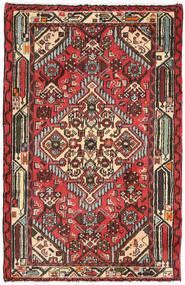 Hamadan Rug 75X118 Authentic  Oriental Handknotted Brown/Black (Wool, Persia/Iran)