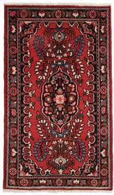 Lillian Rug 77X130 Authentic  Oriental Handknotted Dark Red/Rust Red (Wool, Persia/Iran)