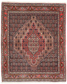 Senneh Rug 124X153 Authentic  Oriental Handknotted Black/Dark Red (Wool, Persia/Iran)