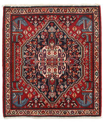 Qashqai Rug 63X70 Authentic  Oriental Handknotted Dark Red (Wool, Persia/Iran)