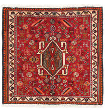 Qashqai Rug 62X63 Authentic  Oriental Handknotted Square Dark Red/Beige (Wool, Persia/Iran)