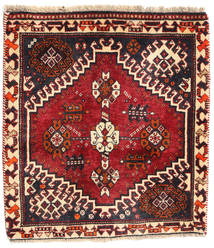 Qashqai Rug 60X64 Authentic  Oriental Handknotted Square Dark Red/Beige (Wool, Persia/Iran)