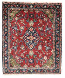 Sarough Matto 63X76 Itämainen Käsinsolmittu Tummanharmaa/Ruoste (Villa, Persia/Iran)