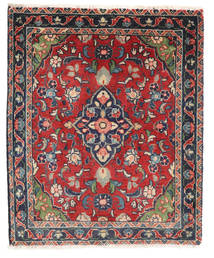 Sarough Alfombra 63X76 Oriental Hecha A Mano Gris Oscuro/Óxido/Roja (Lana, Persia/Irán)