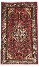 Asadabad Rug 72X123 Authentic  Oriental Handknotted Dark Red/Dark Brown (Wool, Persia/Iran)