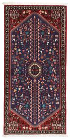 Abadeh Dywan 68X145 Orientalny Tkany Ręcznie Ciemnofioletowy/Ciemnoczerwony (Wełna, Persja/Iran)