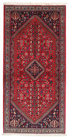 Abadeh Rug 70X148 Authentic  Oriental Handknotted Dark Red/Crimson Red (Wool, Persia/Iran)