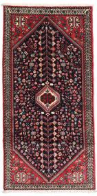 Abadeh Matto 70X145 Itämainen Käsinsolmittu Tummanpunainen/Ruoste (Villa, Persia/Iran)