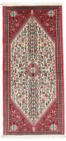 Abadeh Matto 68X148 Itämainen Käsinsolmittu Tummanruskea/Beige (Villa, Persia/Iran)