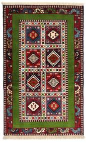 Yalameh Dywan 80X132 Orientalny Tkany Ręcznie Ciemnozielony/Czarny (Wełna, Persja/Iran)
