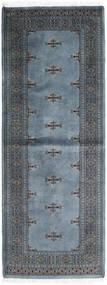 Pakistan Bokhara 3Ply Rug 80X212 Authentic  Oriental Handknotted Hallway Runner  Dark Grey/Blue/Dark Blue (Wool, Pakistan)