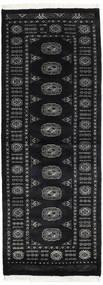 Pakistański Bucharski 2Ply Dywan 76X208 Orientalny Tkany Ręcznie Chodnik Czarny/Ciemnoszary (Wełna, Pakistan)